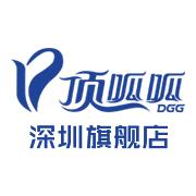 顶呱呱深圳旗舰店