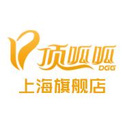 顶呱呱上海旗舰店