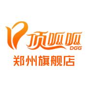顶呱呱郑州旗舰店